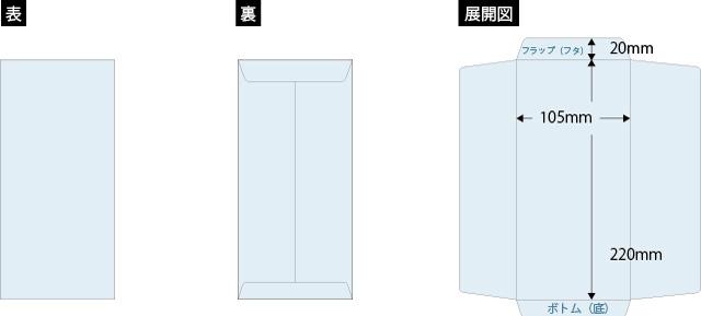 角 1 封筒 サイズ